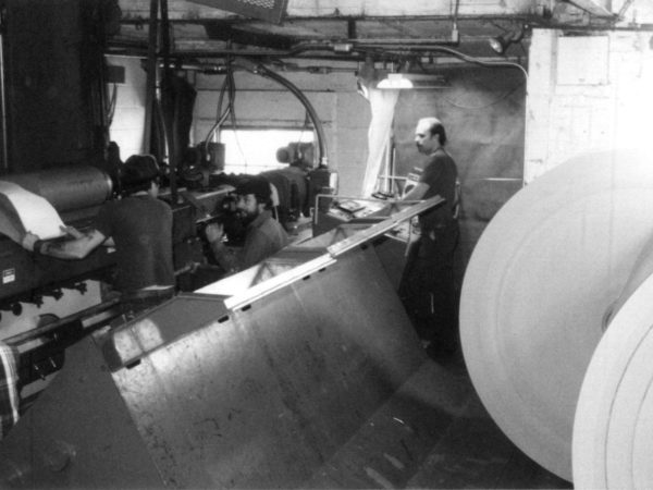 Inside the Climax plant in Carthage