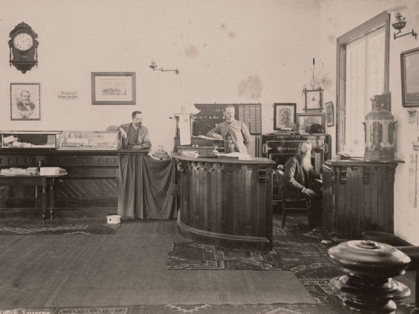 The office of the Wayside Inn in Luzerne
